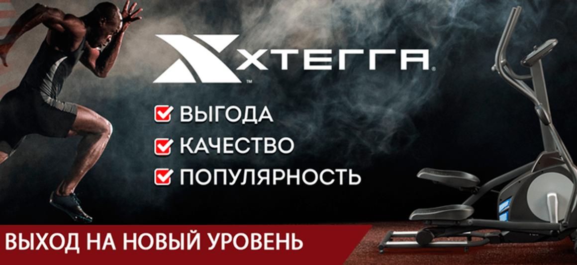 Эллиптические тренажеры Xterra со скидкой!