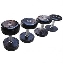 Гантельный ряд DB068 от 2,5 до 25 кг - фото 13146