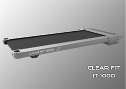 Беговая дорожка Clear Fit IT 1000 - фото 23559