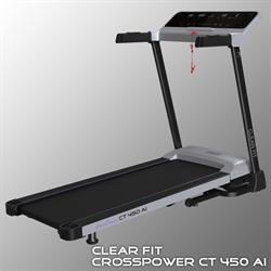 Беговая дорожка Clear Fit CrossPower CT 450 AI - фото 23857