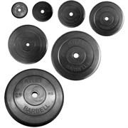 Диски обрезиненные Barbell Atlet черные, вес от 1,25 до 25 кг в ассортименте