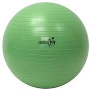 Гимнастический мяч 55 см AeroFit FT-ABGB-55
