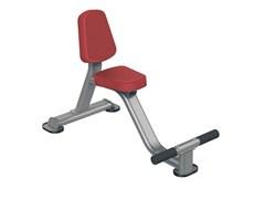 Универсальная скамья-стул AeroFit Impulse IT7022